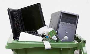 Куда девать старые компьютеры