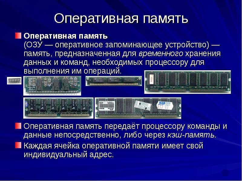 Девушка модель работы оперативной памяти подиум журнал