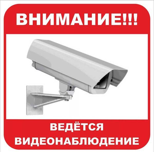 Камера видеонаблюдения на движение со встроенной камерой